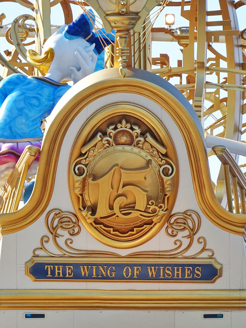 THE WING OF WISHES