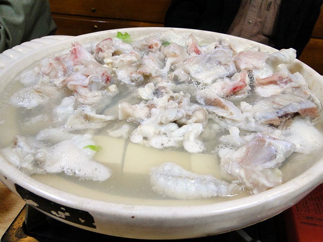 Blowfish Hot-Pot
