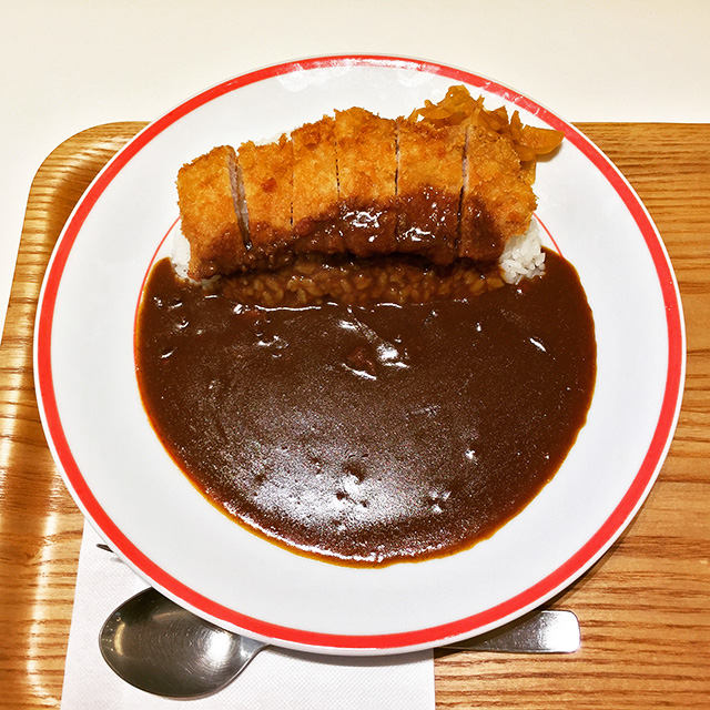 Loin Cutlet Curry
