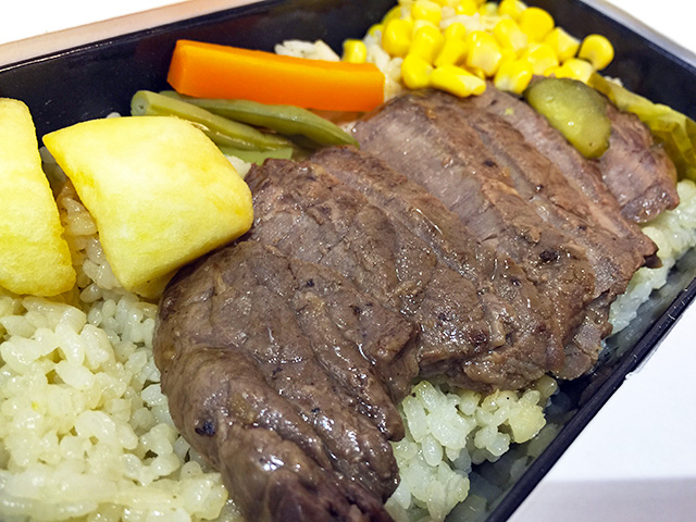 Steak Boxed Lunch