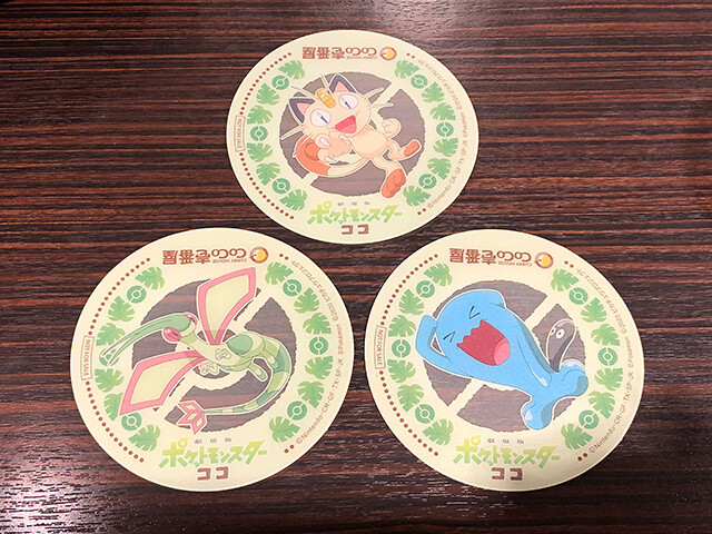 Pokemon Coasters