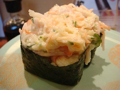 Choshi Maru