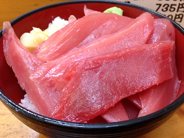Tuna Rice Bowl with Extra Tuna