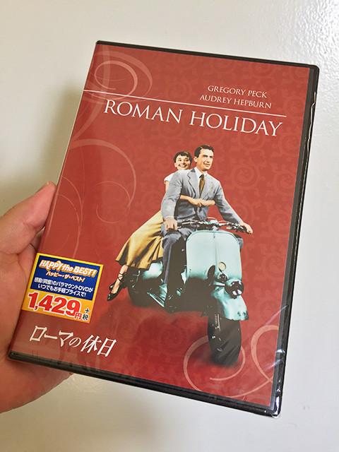 ROMAN HOLIDAY