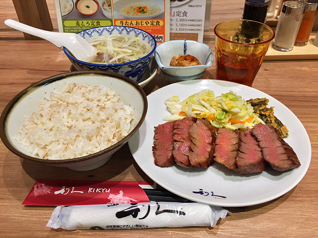 Broiled Thick Ox Tongue Set Meal