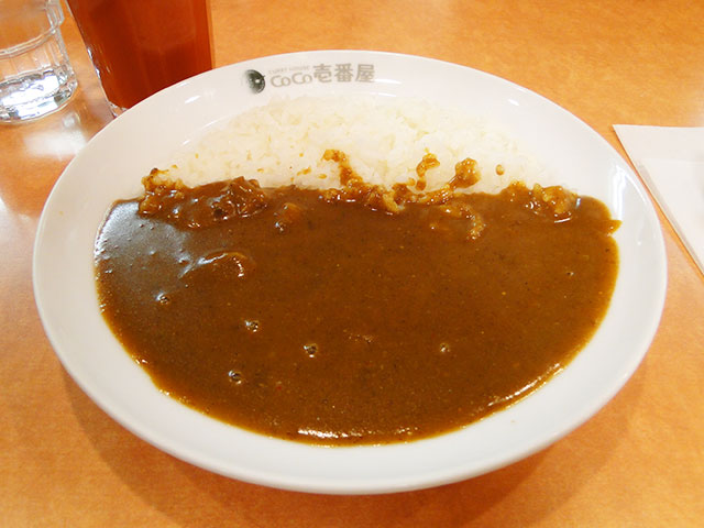 Half Order Beef Curry
