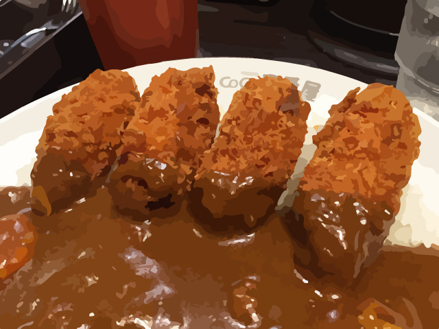 Fried Oyster Curry with Stewed Shrimps and Cheese