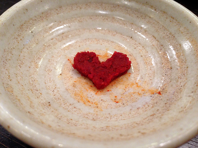 Heart-Shaped Red Pepper