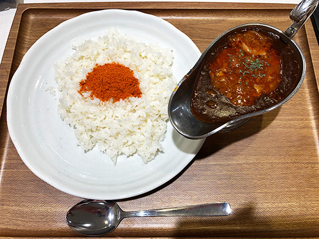 Cow Line Meat Curry