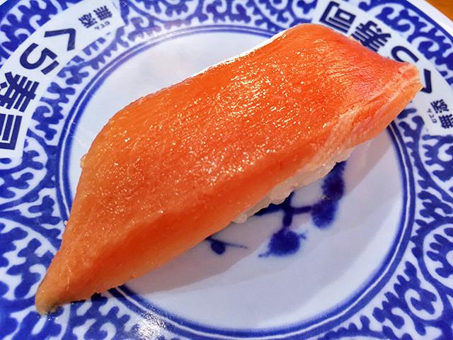 Medium Fatty Tuna Nigiri Sushi
