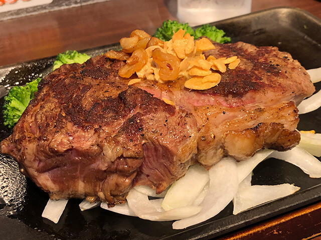 300 g Top Rib Steak