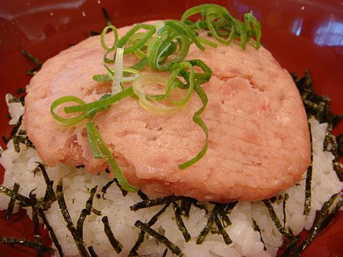 Minced Tuna Bowl