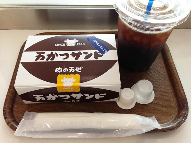 Pork Cutlet Sandwich with Iced Coffee