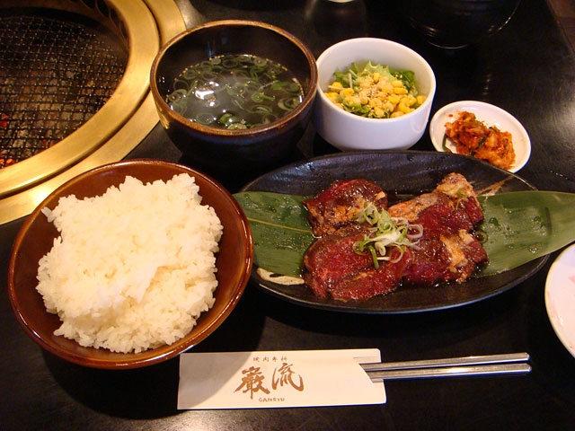 Beef Outside Skirt Lunch