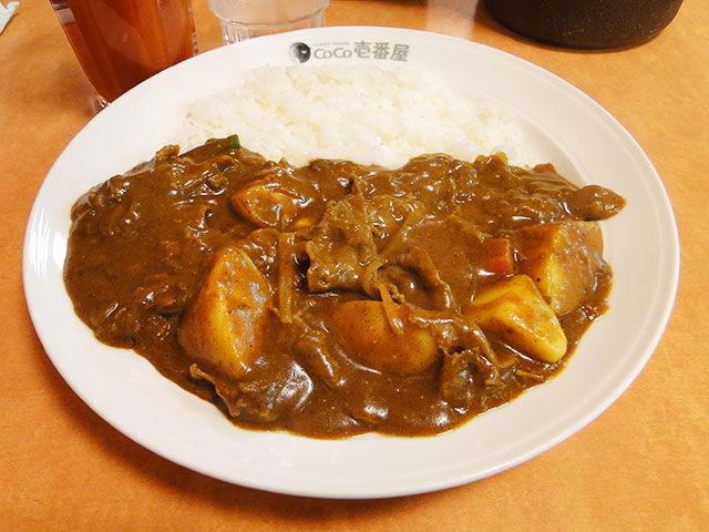Half Order Cheese Curry with Thin-Sliced Beef and Vegetables