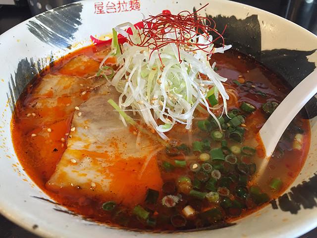 Hot Spicy Ramen Noodles of ICHIZU