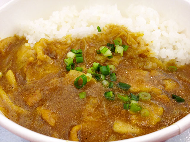 Pork Curry Bowl