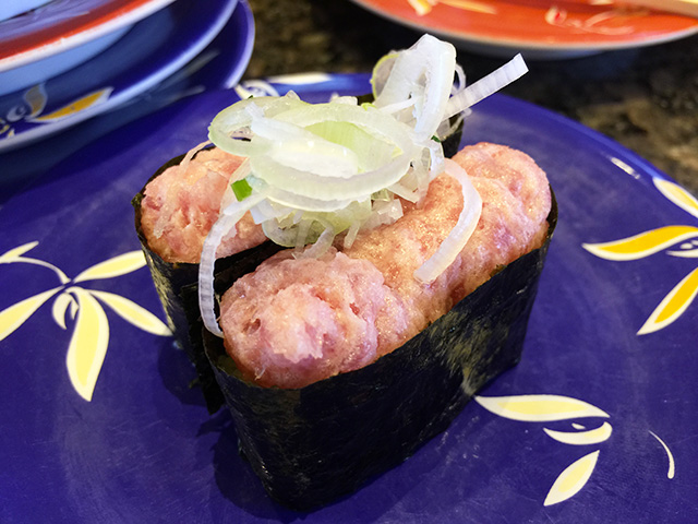 Tuna and Green Onion Gunkan-Maki