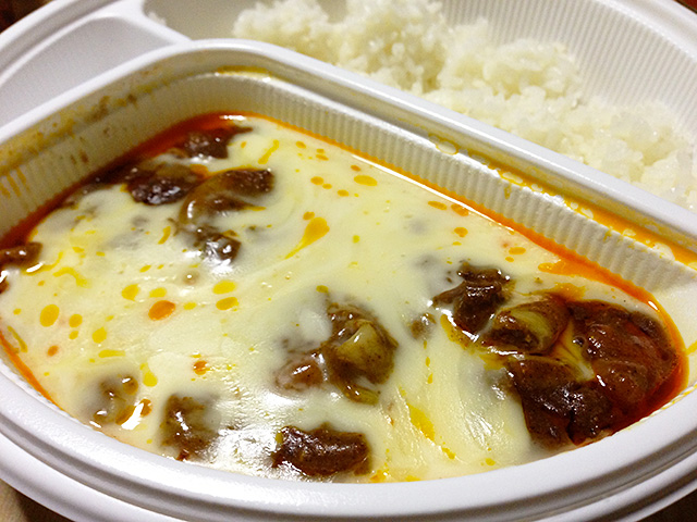 Beef Giblets Curry with Vegetables and Cheese