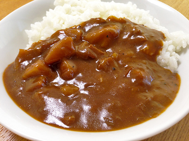 BON CURRY GOLD