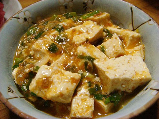 Mah-Poh-Tofu