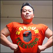 ChariT-Shirt 2007
