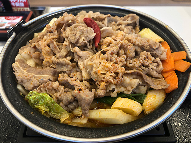 Mala Beef Hot Pot