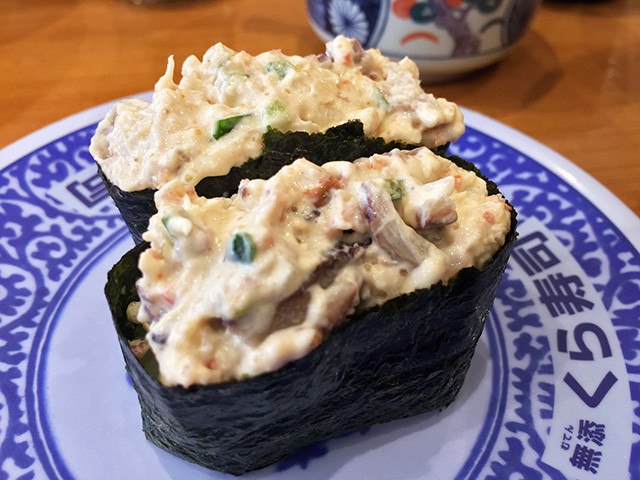 Seafood Salad Battle Ship Roll