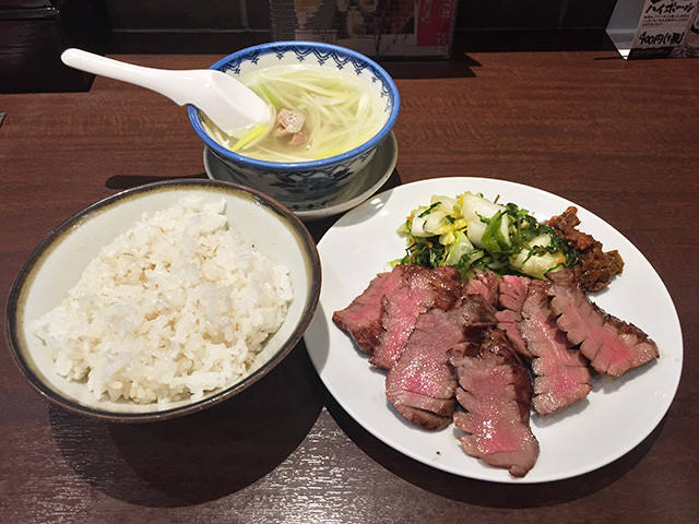 Broiled Beef Tongue Set Meal