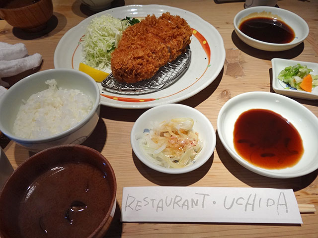 Restaurant Uchida
