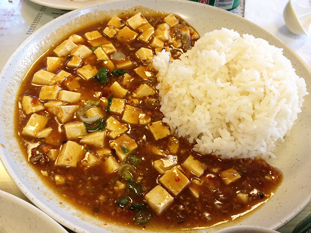 Mapo Tofu with Steamed Rice