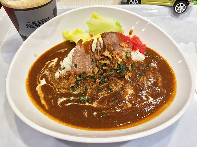 Beef Curry