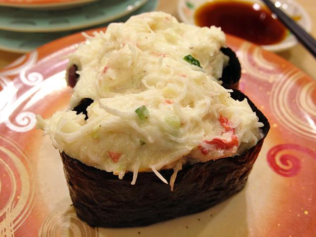 Crab Salad Gunkan-Maki