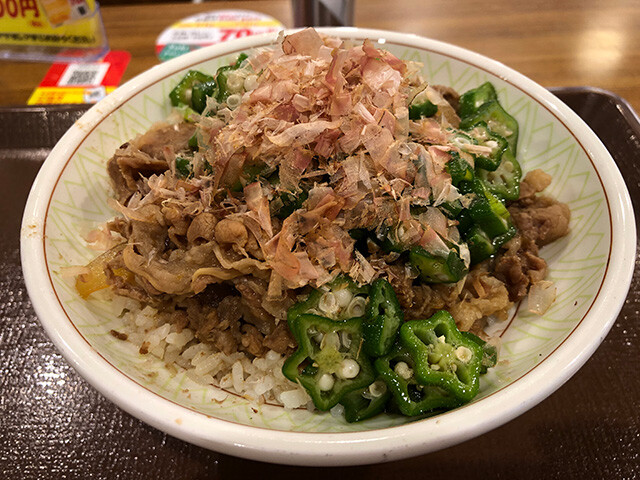 Beef Bowl with Okra and Dried Bonito Flakes