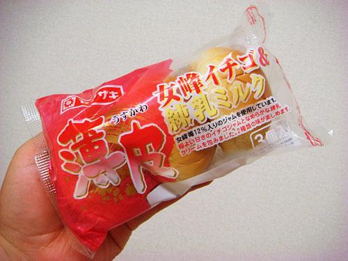 Strawberry Jam and Condensed Milk Bread