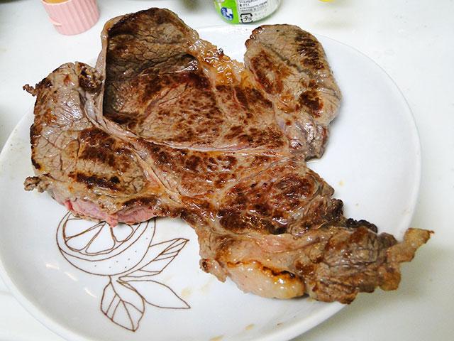 243 g of Beef Steak
