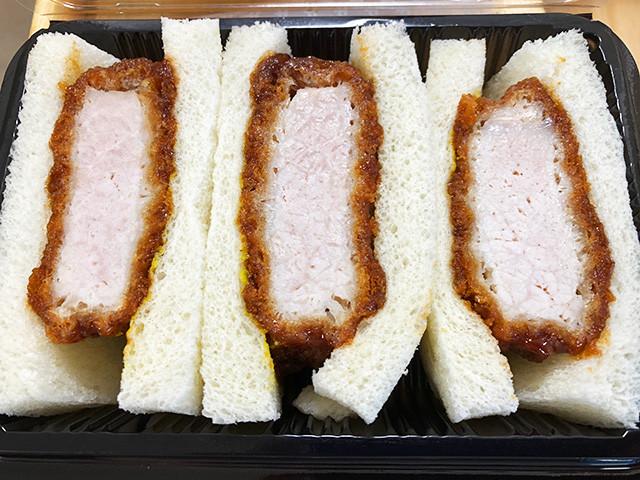 Loin Cutlet Sandwich