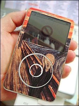 iPodの叫び