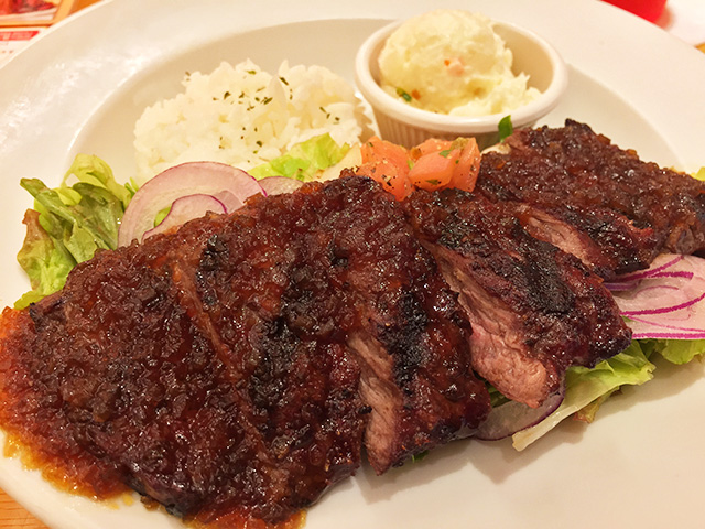 HARAMI STEAK