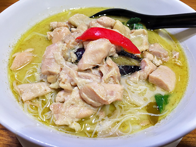 Green Curry Noodles