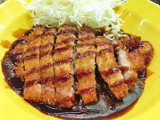 Pork Loin Cutlet Curry Bowl