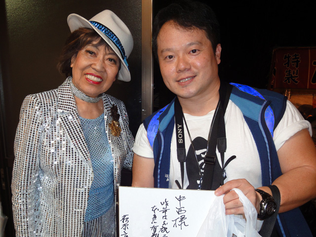 Ms. Yoshiko Hagiwara and Dr. MaCHO