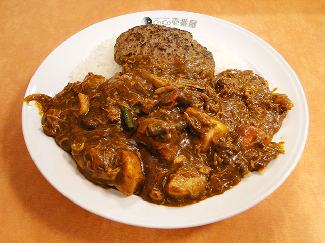 Stewed Chicken Curry with Hamburger, Vegetables, and Cheese
