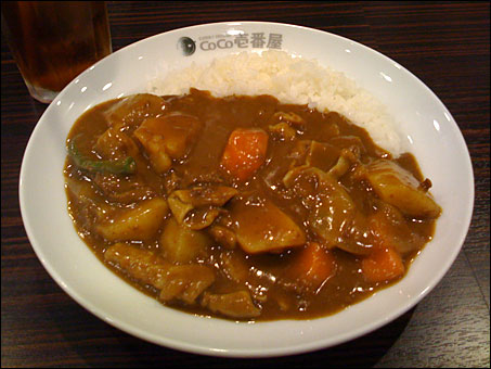 Half Order Beef Curry with Beef Giblets and Vegetables
