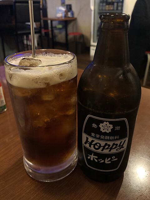 Coffee Hoppy