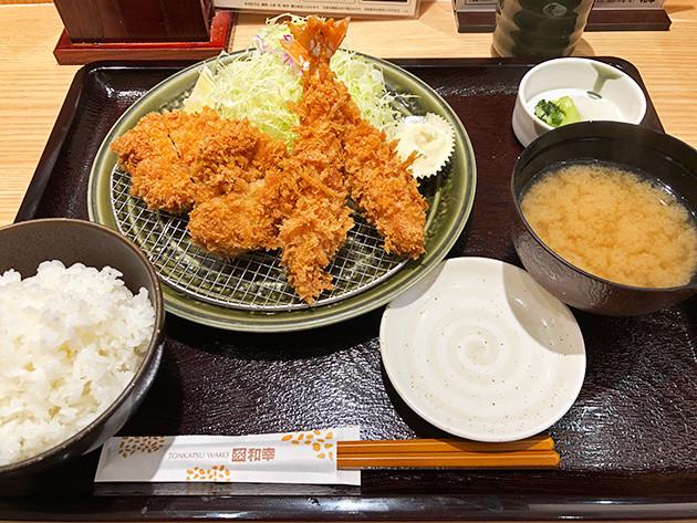 Satsuki Set Meal
