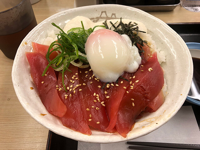 Tuna Rice Bowl with Half-Boiled Egg