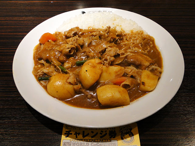 Grandmother Curry with Thin-Sliced Pork