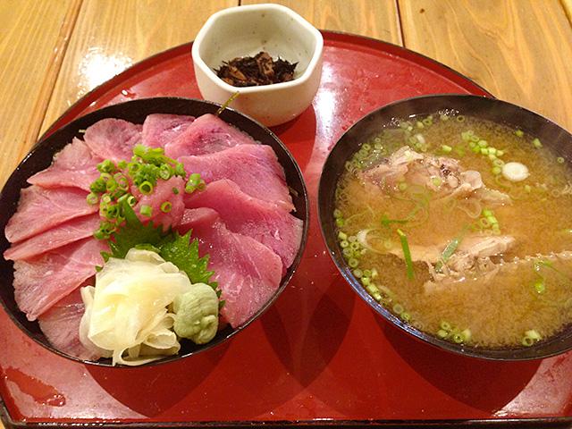 Red Tuna Rice Bowl