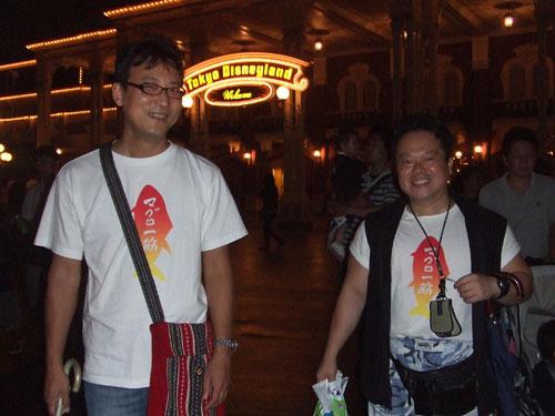 Yuki-don and Me